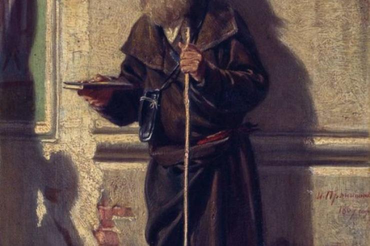 У церкви. Прянишников Илларион Михайлович. 1867 г.