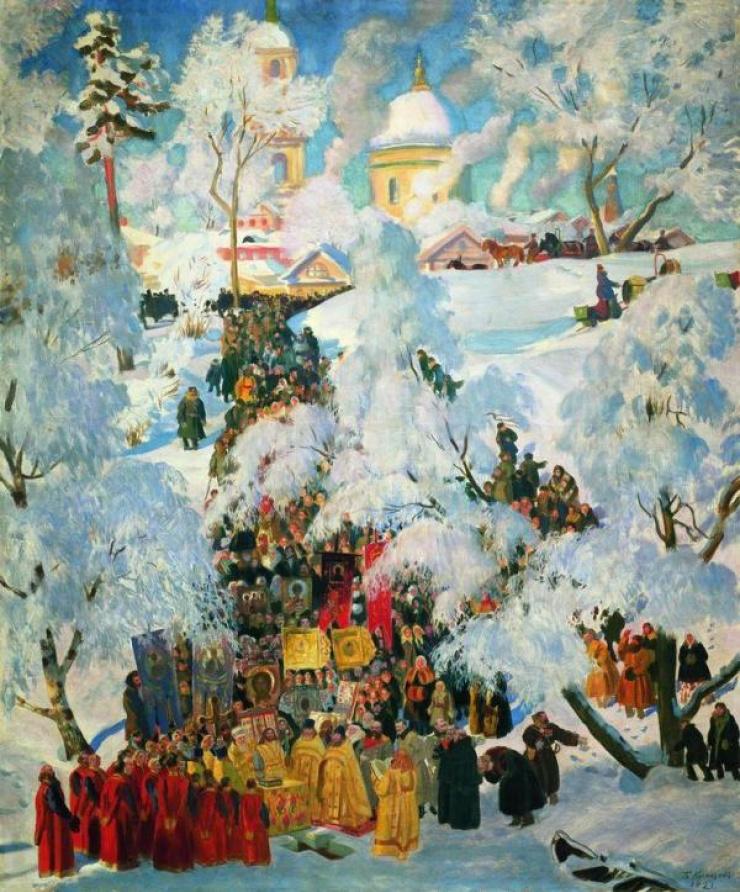 Крещенское водосвятие. Кустодиев Б.М. 1921 г.